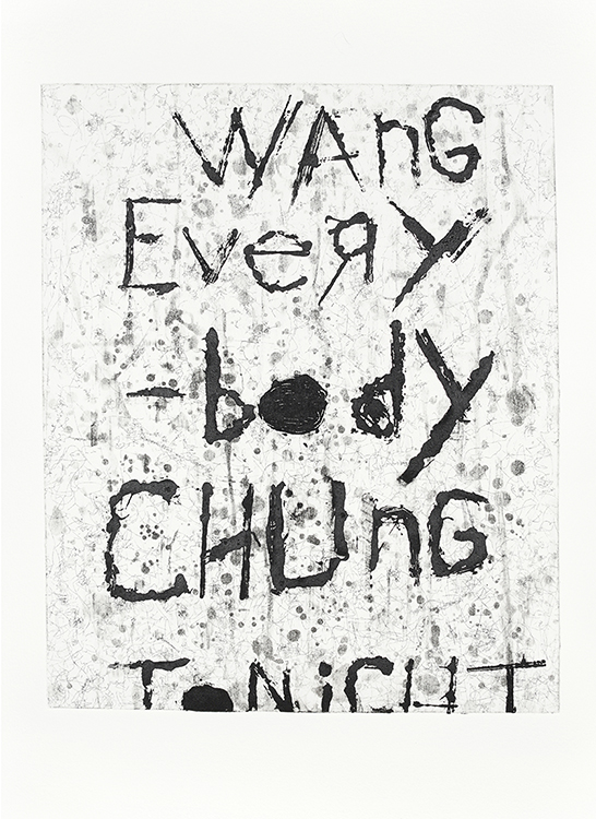 Michael Ast, monotype, etching, intaglio, aquatint, sharpie etching, printmaking, print, Hahnemuhle, Charbonnel, bone black, Wang Chung, song title, Everybody Wang Chung, pop music